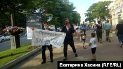 Митинг в поддержку арестованного губернатора Хабаровского края, 4 день протеста