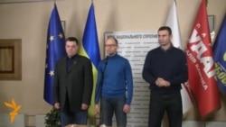 Опозиція закликала на Всеукраїнське віче «Солідарність проти терору»