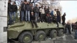 GRAB - Upheaval In Kyrgyzstan Follows Two Revolutions This Century