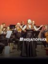 МојаПорака - Злата, оперска пејачка