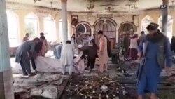 Një sulm në një xhami në Afganistan vret dhjetëra