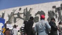 مظاهرة ساحة التحرير ببغداد