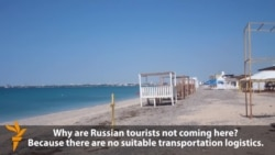 Empty Beaches At Crimea's Tourist Resorts