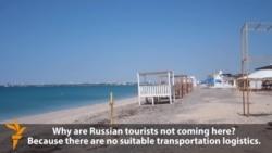 Порожні пляжі під час курортного сезону в Криму