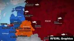 Полігони в РФ і Білорусі, де відбуваються навчання «Захід-2021»