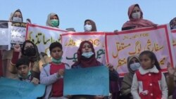 Teachers In Islamabad Protest Transfer Order Separating Them From Families