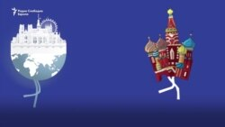 Москва ќе го лови Брисел на Балканот