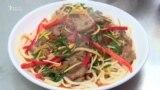 Лагман - Борбор Азиянын спагеттиси