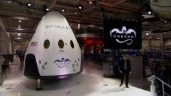 Компания SpaceX отправляет американских астронавтов на МКС