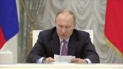 Путин - выплаты на рождение ребенка