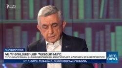 Sarkisyan 7 rayonun qaytarılmasına niyə razılaşdığını izah edir
