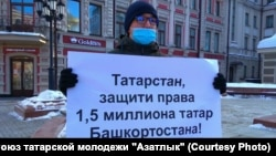 Казанның Бауман урамында пикет.