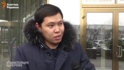 """""""Правительство само по себе, народ - сам по себе"""": Казахстан о досрочном роспуске парламента"""