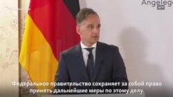 Дело Хангошвили. Германия предупредила о новых мерах против России