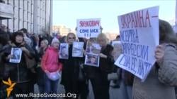 Донеччани зібрали мітинг за Януковича