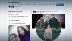 «Мы воюем с вирусом, а обвиняют нас». 21-летняя студентка умерла при исполнении гражданского долга