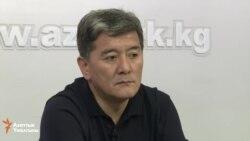 Малабаев: Кызматтан бөөдө кеттим