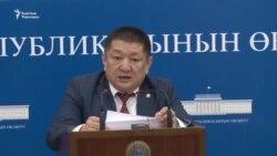 Чолпонбаев: Кыргызстанда коронавирус жугузгандар чыкты