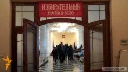 Փոստանջյան. «ՌԴ ընտրությունները՝ խախտումներով»