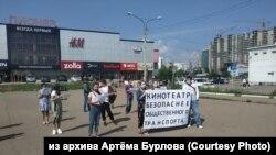 В Улан-Удэ кинематографисты устроили пикет против закрытия кинотеатров