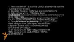 OZOD-VIDEO: 92-марта химиотерапия олишга тайёрланаётган Самира мужодаласи