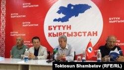 «Бүтүн Кыргызстан» саясий партиясынын лидери Адахан Мадумаров баштаган талапкерлер БШК каттабай койгондон кийин өткөн басма сөз жыйынында.