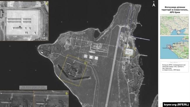 Мыс Херсонес и фиксация демонтажа украинской РЛС «Днепр»
