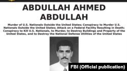 Потерница за Абдула Ахмед Абдулах