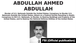 განცხადება FBI-ის საიტზე