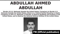 Сообщение ФБР о розыске Абдуллы Ахмеда Абдуллы, которого власти США считали вторым человеком в террористической организации «Аль-Каида».