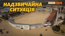 Крим. Повені та аномальні зливи у Керчі (відео)