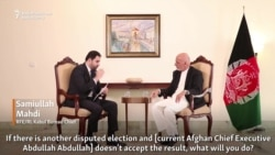 RFE/RL Interview: Ghani Rules Out Another Afghan Unity Government