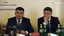 Гройсман: Парламент готовий проводити внутрішні реформи