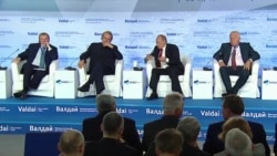 Владимир Путин на сессии Международного клуба «Валдай»