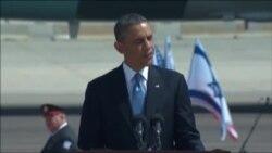 Барак Обама - о союзнических отношениях США и Израиля