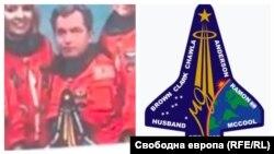 Емблемата от колажа и оригиналната емблемата от мисията на НАСА
