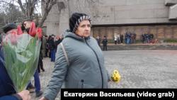 Татьяна Ермакова на митинге 23 февраля 2021 года