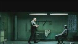 عفو بینالملل؛ شکنجه ( ۲۰۰۶)