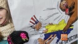 """Публикация """"Новой газеты"""" - план отторжения Россией ряда территорий Украины"""