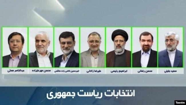 هفت نامزد تایید صلاحیتشده