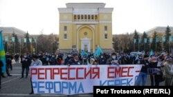Алматы шаары. 31-октябрь.