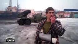 Кінець війни між Росією та Україною – в 2020-му?