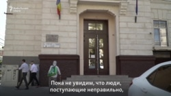 Trebuie sau nu schimbat actualul sistem de justiție din Moldova? De ce?