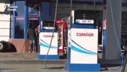 """Бензини 80 чӣ гуна """"92"""" мешавад?"""