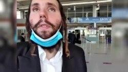 Хасиди-паломники застрягли в аеропорту Львова, 28 серпня