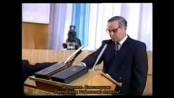 Инаугурация Каримова - 1992 год