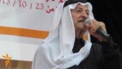 أخبار مصوّرة 24/10/2013: من إضراب ضد الاختطاف إلى مهرجان وحدتنا في تنوعنا