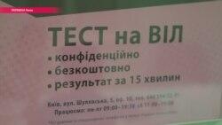 40% не знают, что заражены: как Украина отметила День борьбы со СПИДом