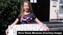 Кандидат в Пермскую городскую думу Юлия Мяленко