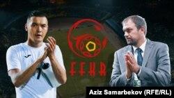 Азамат Байматов и Александр Крестинин.
